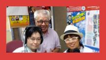 10月14日(金)は稗田おんまゆら先生と出ました!『昼のスマイリーサロン』