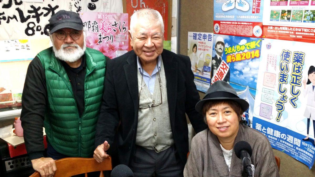 2月『昼のスマイリーサロン』は安良城孝先生でした! 3月8日(水)は南原明美先生が出ます!