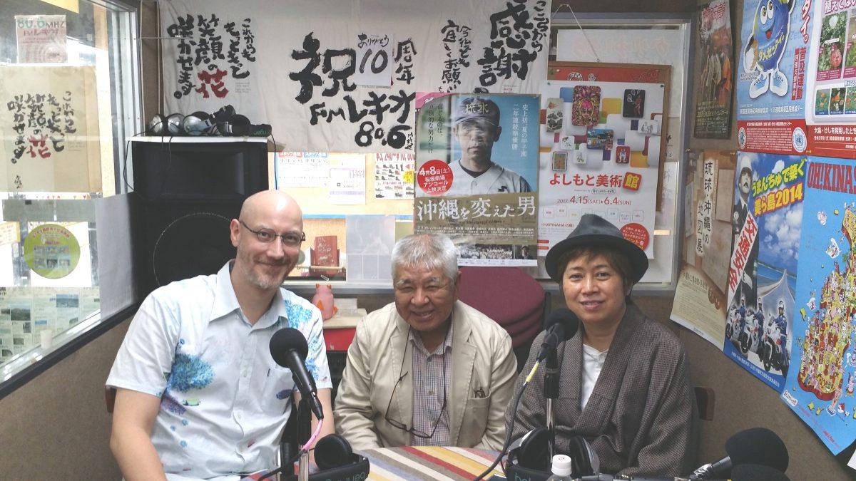 『昼のスマイリーサロン』は日本漫画家協会沖縄ブロックのパッカレさん2度目の登場! 3月9日(金)