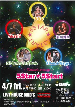 5Star★5Start