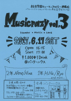 Musicrazy vol.3
