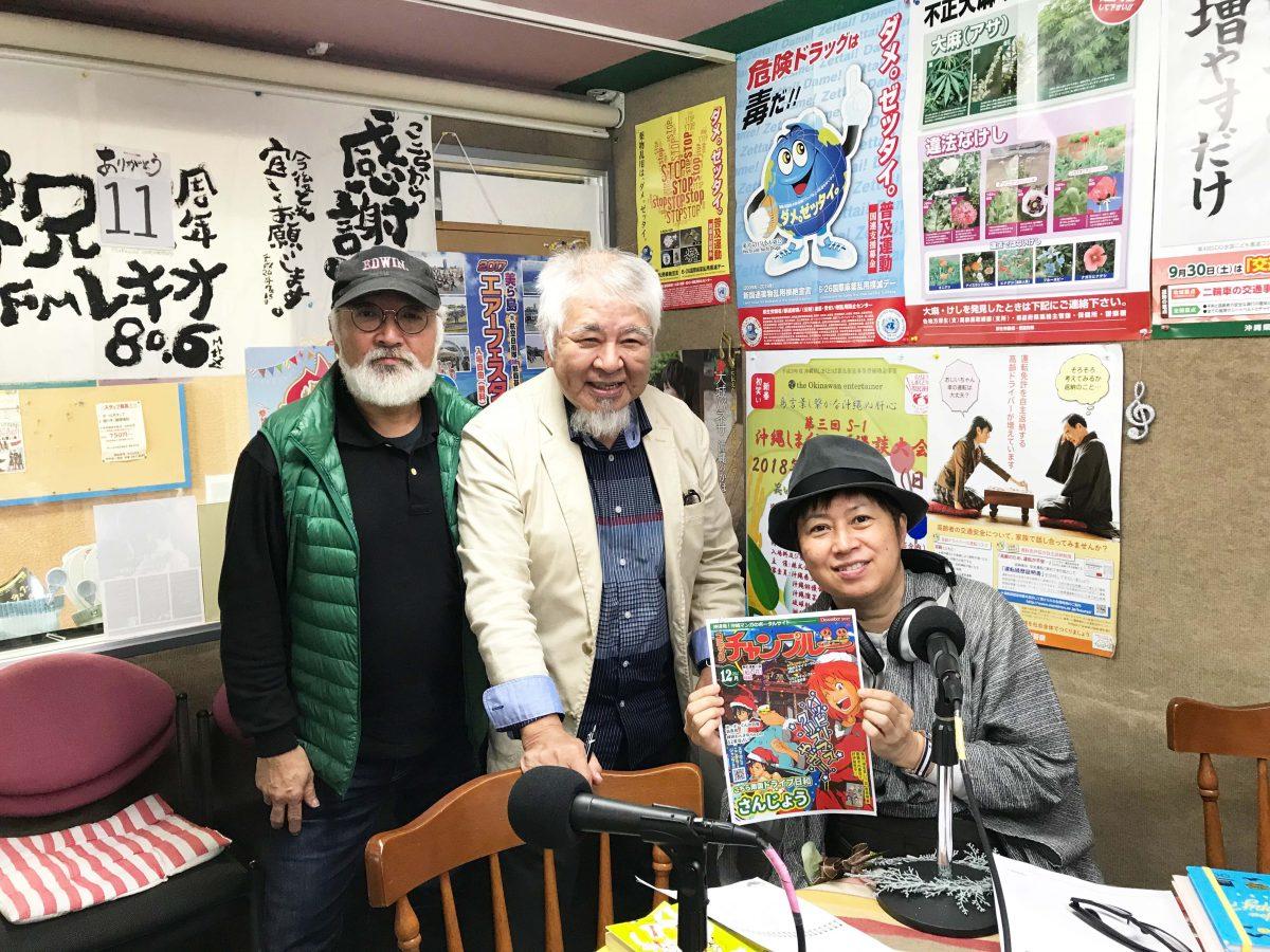 遅くなりましたが『昼のスマイリーサロン』12月8日(金)は劇画漫画家の安良城孝先生が登場しました!