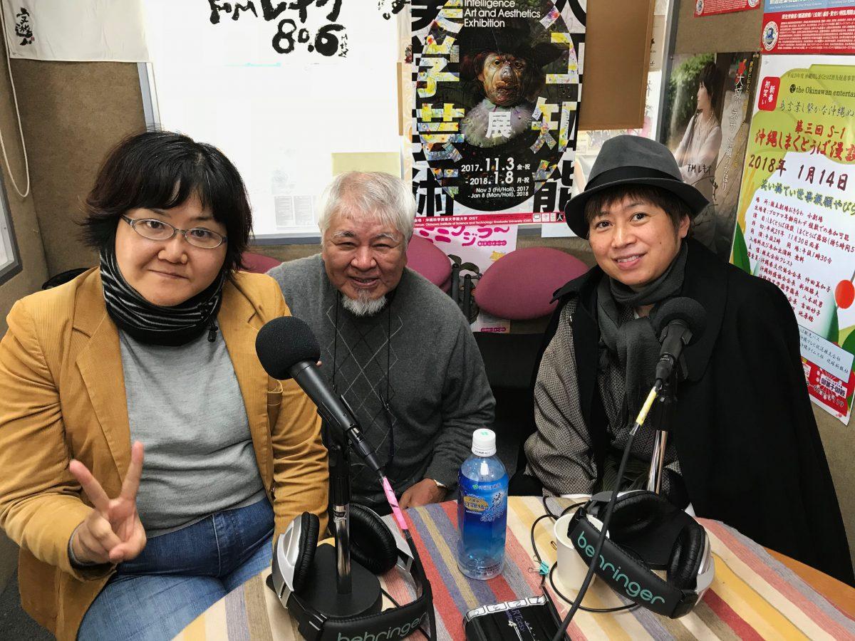 『昼のスマイリーサロン』1月12日(金)は「実話・地名笑い⁈話」の南原明美先生が登場しました!