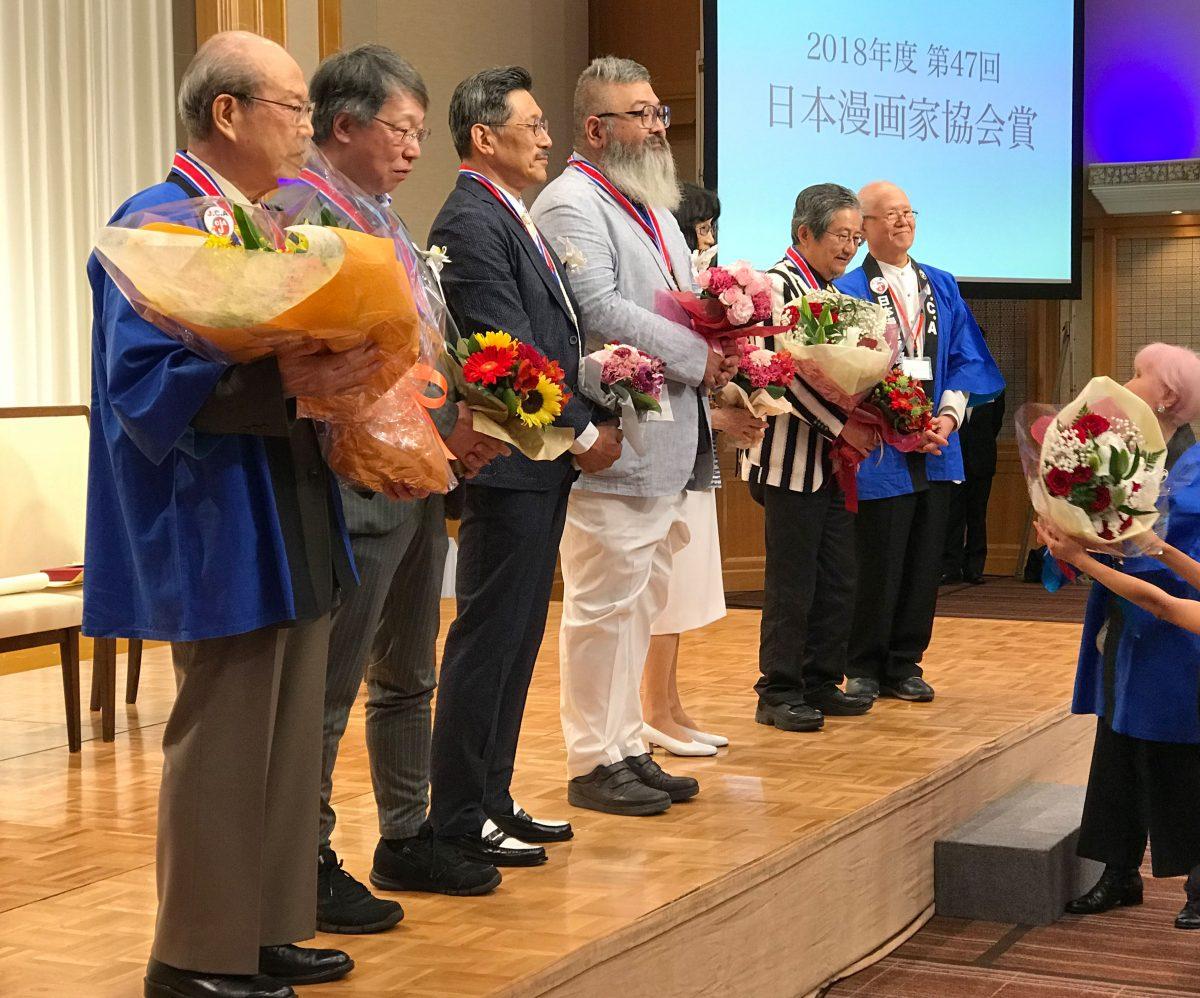 行ってきました!(公社)日本漫画家協会 ブロック長会議・総会・第47回日本漫画家協会賞贈賞式