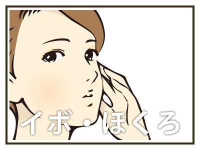 マンガチラシ以外にも「当山美容形成外科」サイトバナーイラスト描きました! お仕事報告です!