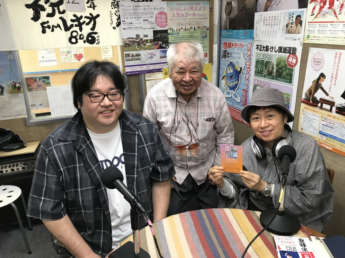 遅くなりましたが『昼のスマイリーサロン』10月12日(金)は大浜先生が出てくれました!