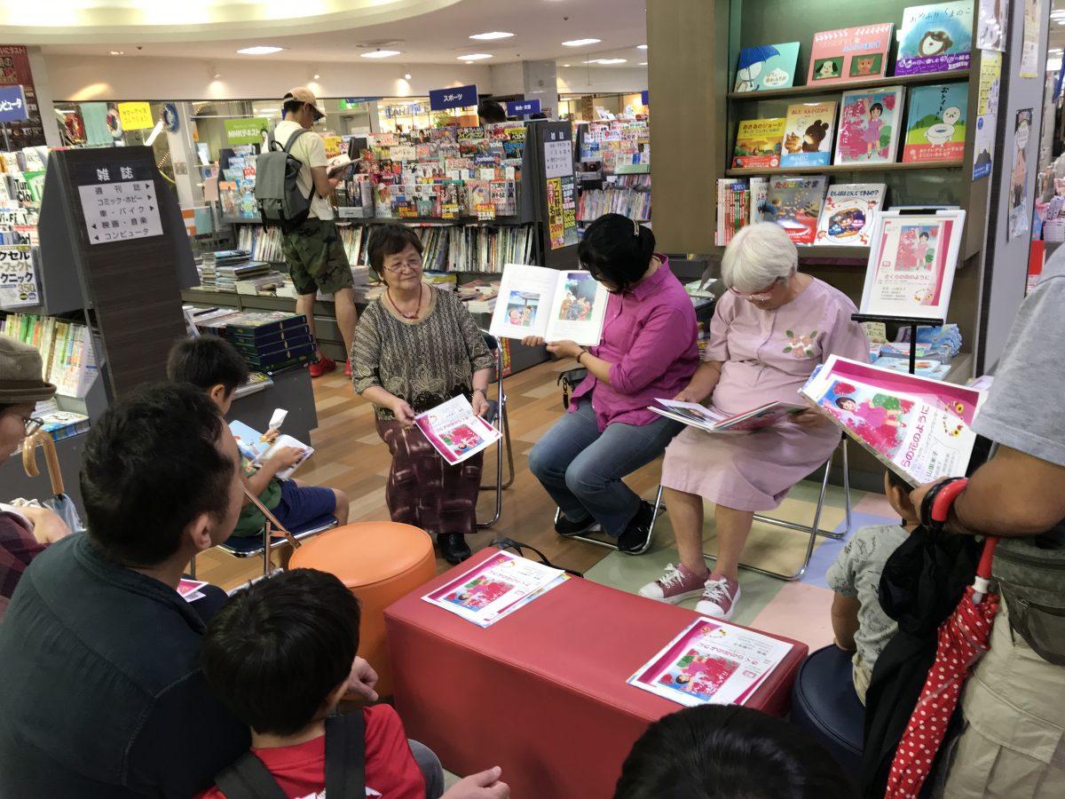 「さくらの花のように」読み聞かせイベント開催しました!「沖縄県産本フェア」7月3日まで!