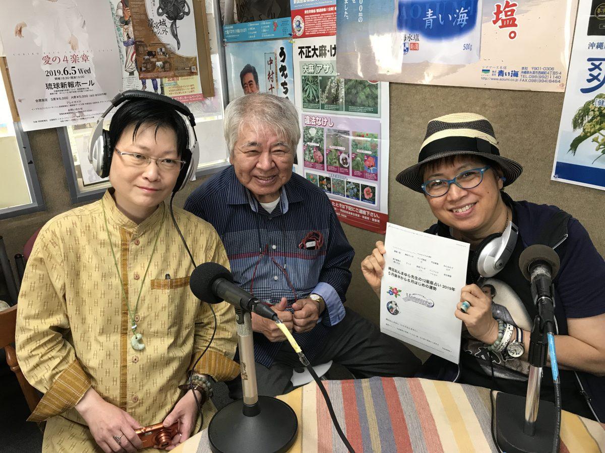 報告が大変遅くなりました!『昼のスマイリーサロン』5月29日(水)は稗田おんまゆら先生が登場しました!