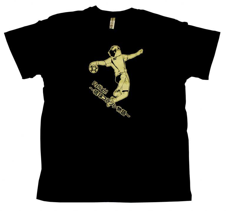 Fly High! 〜琉球コラソン物語〜オリジナルTシャツ